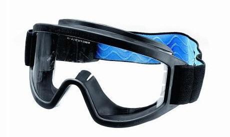 Sicherheitsbrille Laborbrille Augenschutz Arbeitsschutzbrille belüftet elastisch