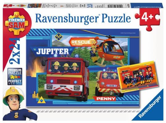 Blaulicht Quartett Autos Polizei Feuerwehr Krankenwagen Rescue Ravensburger
